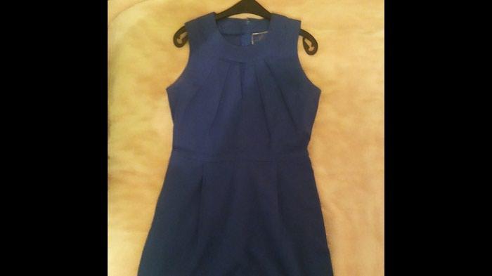 PEPE JEANS μπλε-ρουα φορεμα, με φερμουαρ στην πλατη και ιδιαιτερο ανοιγμα στο στηθος