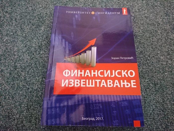 Finansijsko izveštavanje - Zoran Petrović