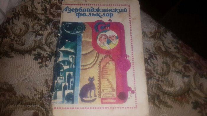 Bakı şəhərində kitab 2 manat