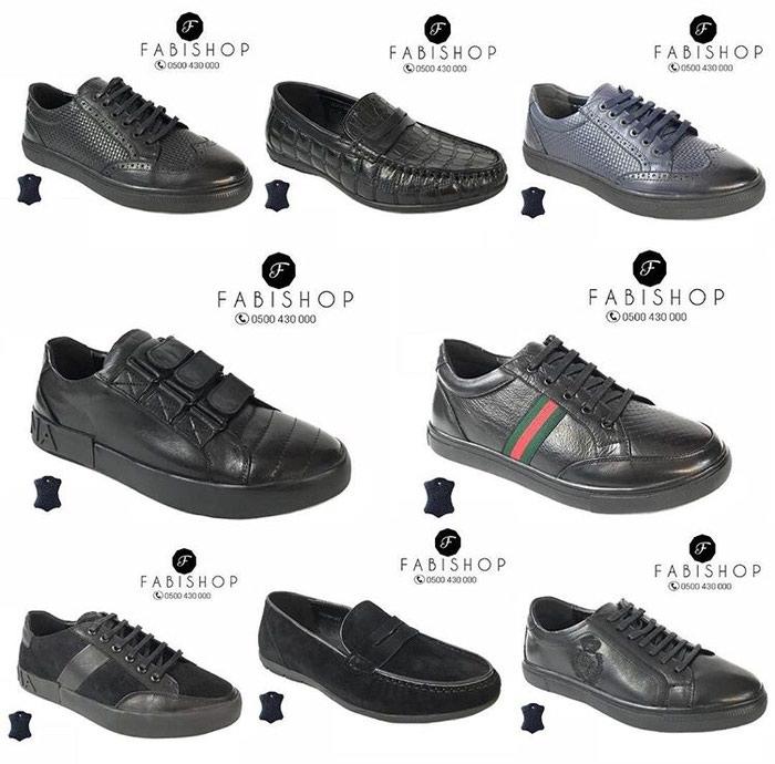 411f98ad1b06 Продажа Новое поступление обуви в нашем магазине. Доступные цены. за ...