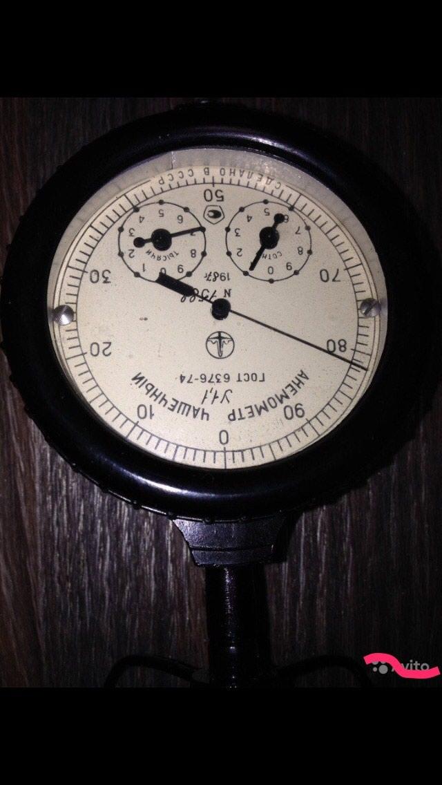 Советский редкий Чашечный анемометр в Кызылрабат