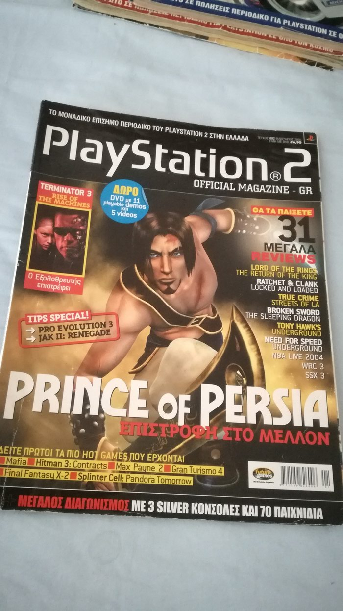 10 issues from the Official PlayStation magazine. Those are 2, 4, 9,. Photo 5