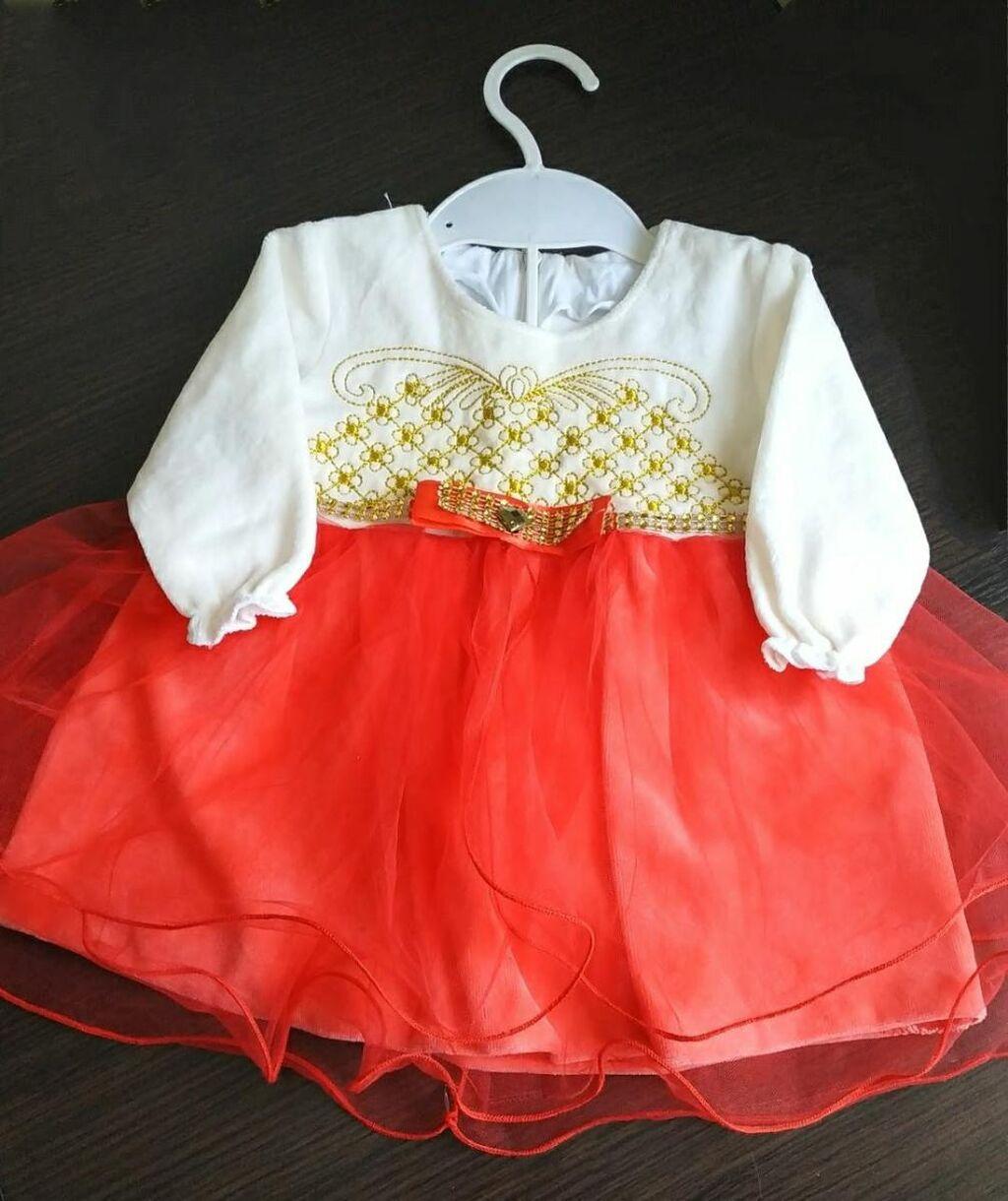Платье на девочку 3-6 мес. Новое