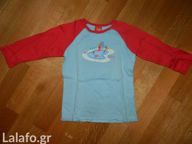 Paul frank μπλουζα για 5χρ με μανικια 3 4 for 8 EUR in Βόρεια ... b31d2e74b43