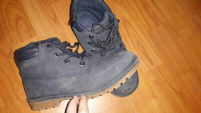 Cipele za decaka