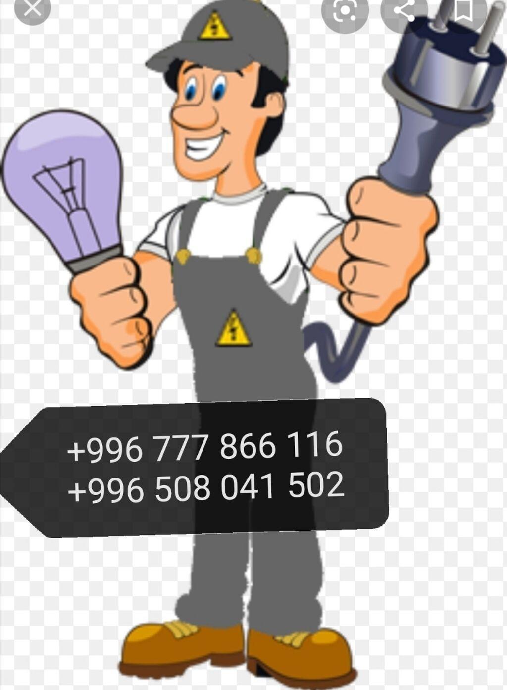 Электрик | Установка люстр, бра, светильников, Прокладка, замена кабеля | Стаж 3-5 лет опыта: Электрик | Установка люстр, бра, светильников, Прокладка, замена кабеля | Стаж 3-5 лет опыта