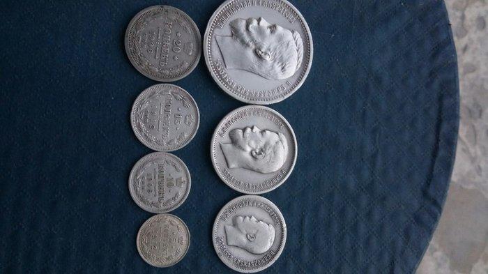 Куплю монеты царской россии вотсапп  в Бишкек