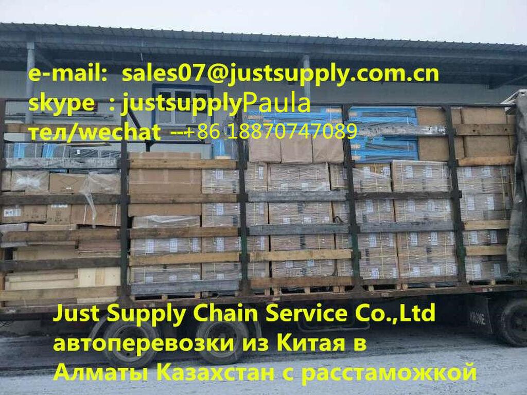 Контейнерные перевозки опасных грузов из Китая в Гулистон