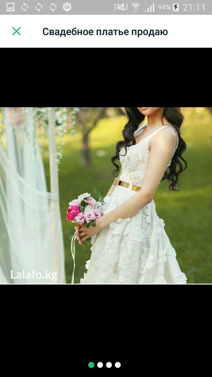 Свадебное  платье. Photo 1
