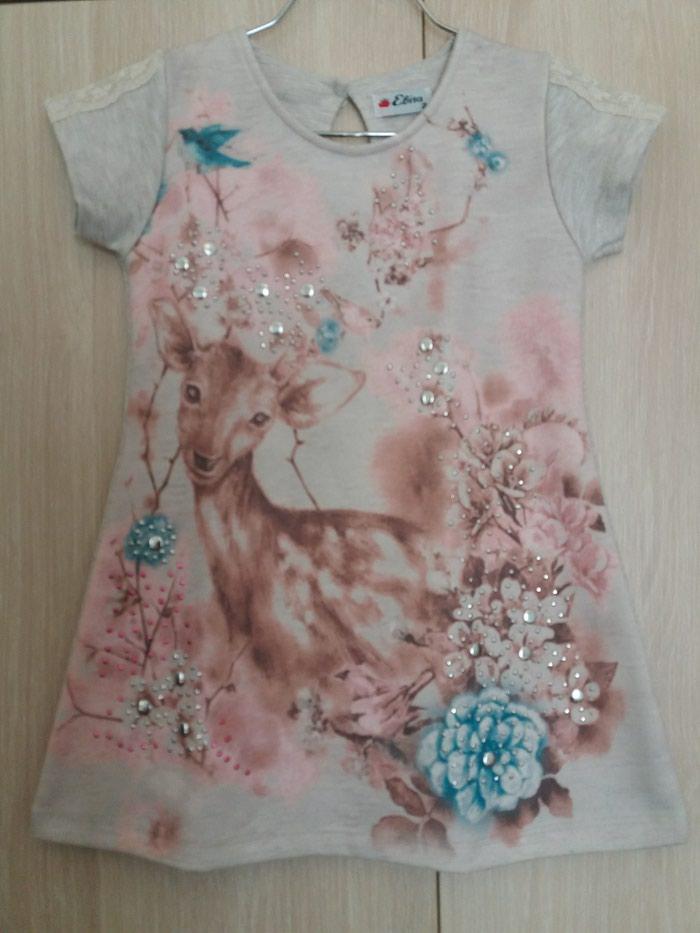 Φορεμα 2 ετων, μπεζ με απαλα χρωματα, κοντομανικο, σε ισια γραμμη