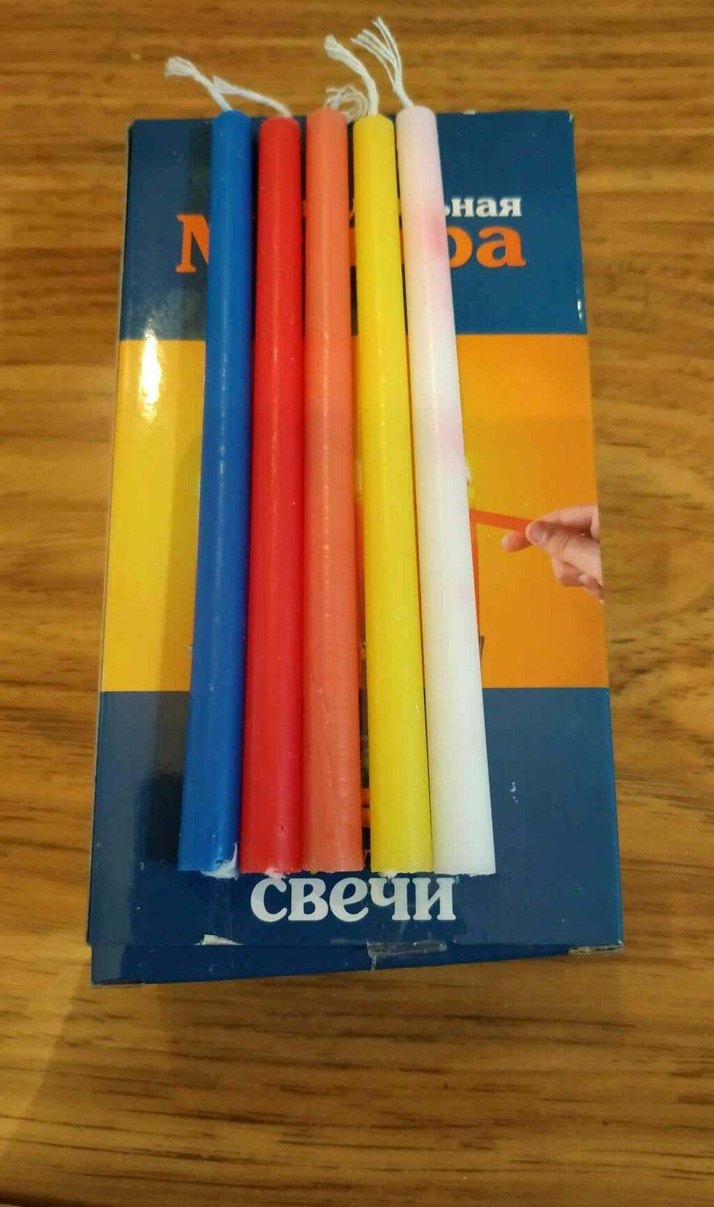 Свечи продаю. Длина 13 см. В коробке 40 штук. По 5 сом штука: Свечи продаю. Длина 13 см.  В коробке  40 штук.  По 5 сом штука.
