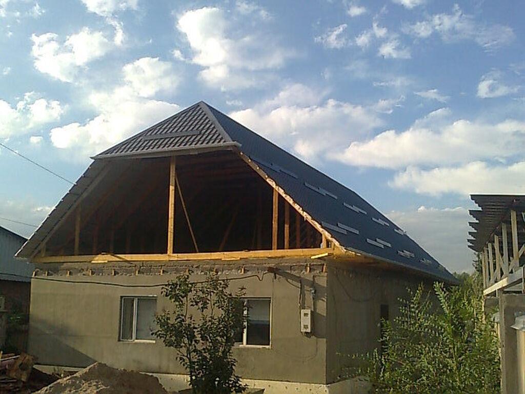 Кроем крыши