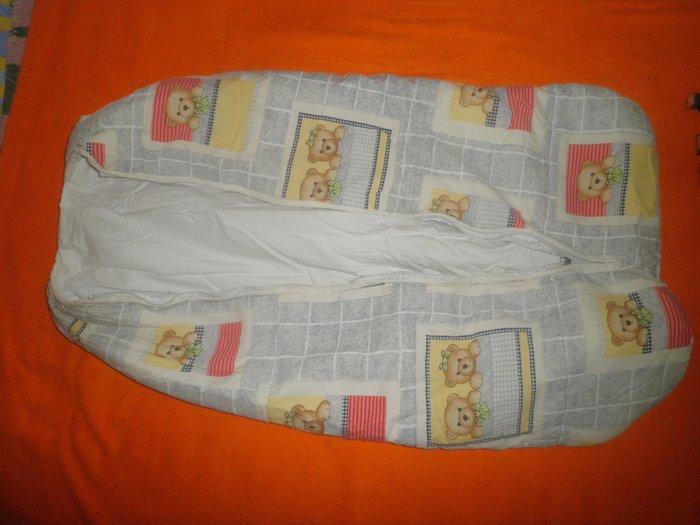 Prodajem dzak - vreću za spavanje za bebe zimski-topao i udoban, moze - Novi Sad