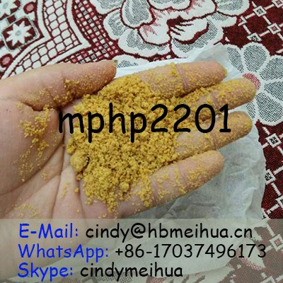 Mphp2201 mphp-2201 powder stock for sale cindy@hbmeihua.cn. Photo 3