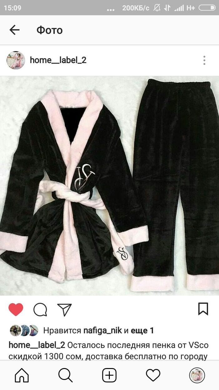 Распродажа!!!Пенки от Victoria's Secret в наличии, размеры стандартные, очень теплая и мягкая, доставка бесплатная по городу, подойдет как подарок