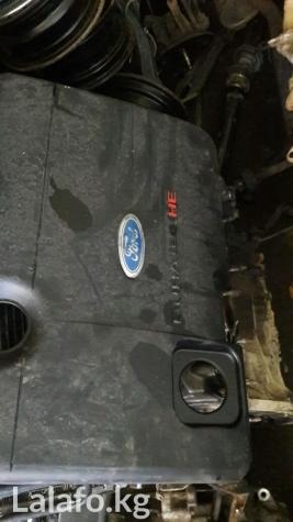 Двигатель форд фокус мандео. кузовной часть