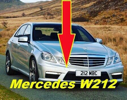 Буксировочная заглушка от Мерседес Бенс Е класс W212