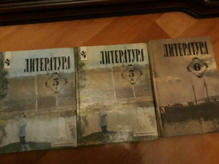 Bakı şəhərində Учебники  по литературе 5,6,8 классы