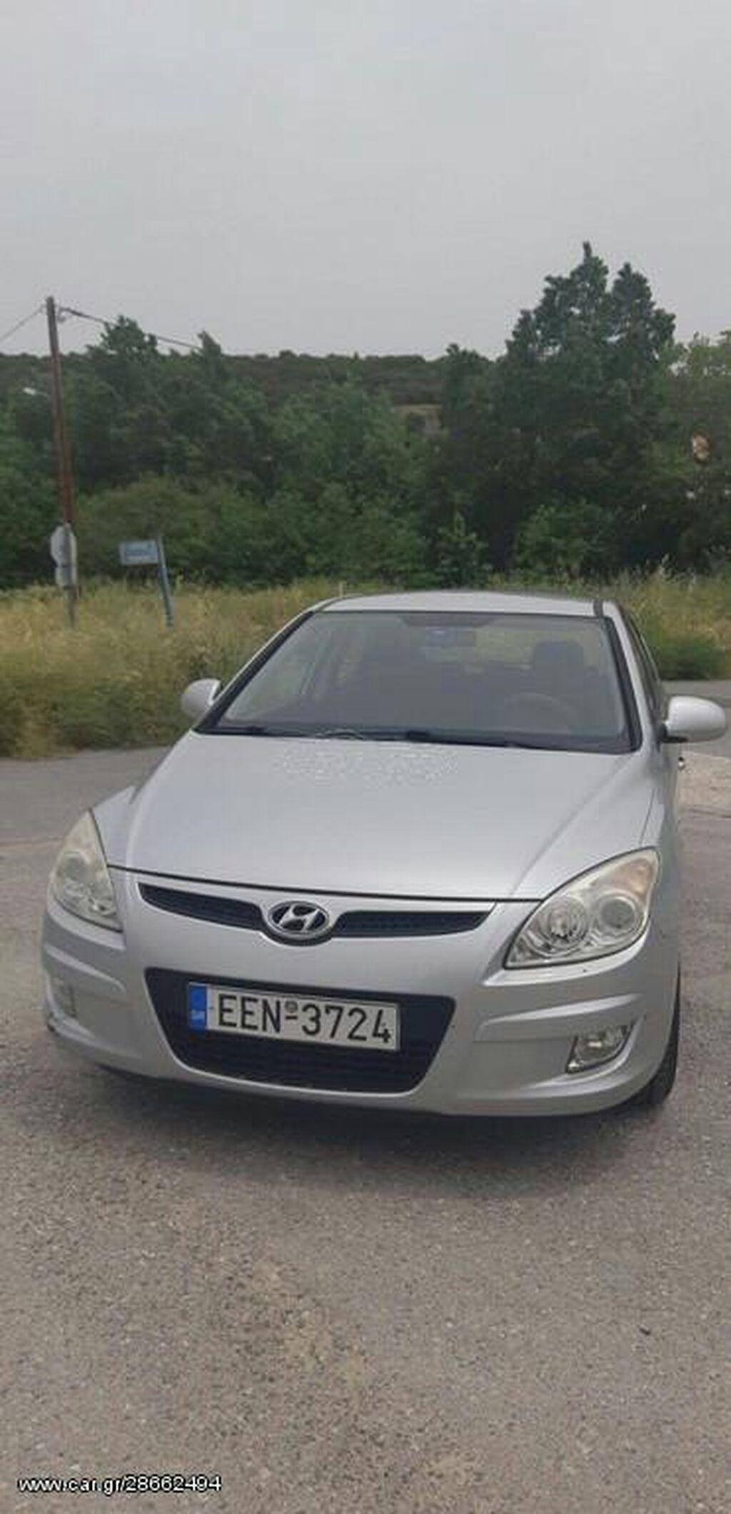 Hyundai i30 1.4 l. 2008 | 94000 km