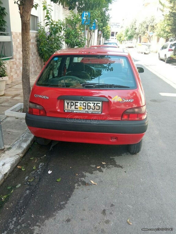 Citroen - Αιγάλεω: Citroen Saxo 1.4 l. 1997 | 190000 km