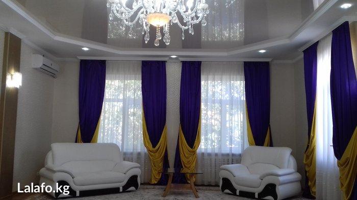 Сдаю 2х-этажный добротный особняк 350м2 в Бишкек