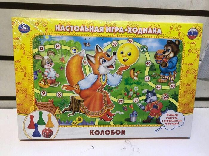 Настольная игра КОЛОБОК. Photo 0