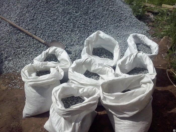 Щебень Отсев Песок чернозем перегной глина в мешках 50 кг в наличии с доставкой