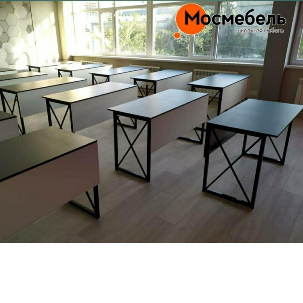 Стол | Письменный, школьный | Нераскладной: Стол | Письменный, школьный | Нераскладной