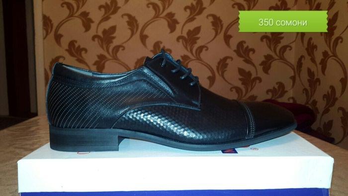 Мужские туфли. Photo 1