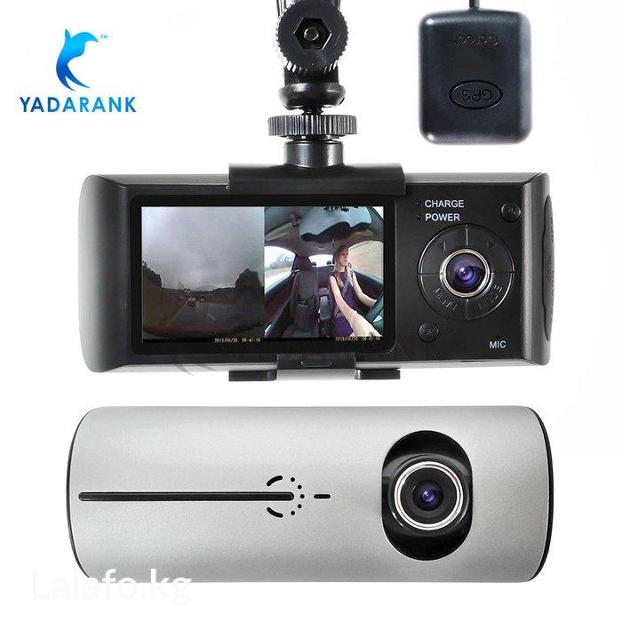 Видеорегистратор dvr r300 gps видеорегистратор prestige 250 full hd видео