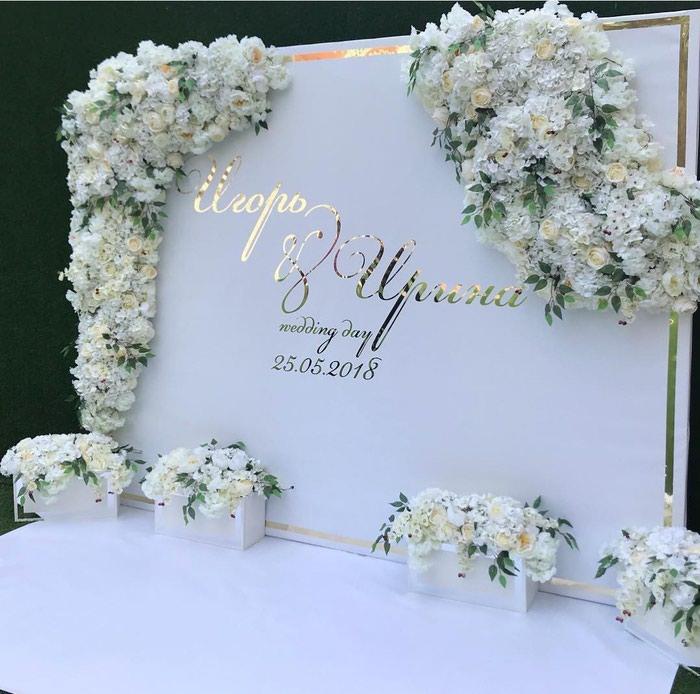 Фотозона на кыз узатуу, юбилей, свадьбу, торжество. . Photo 6