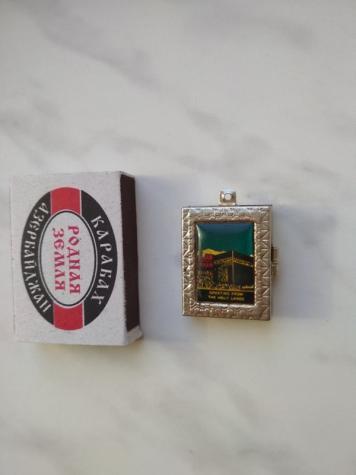Dini medalyon