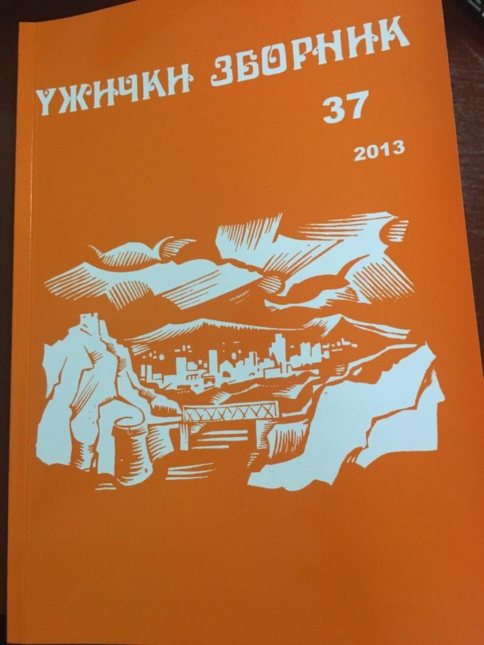 Užički zbornik 2013. Novo