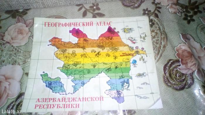 Bakı şəhərində atlas bashgada kitablarmiz var
