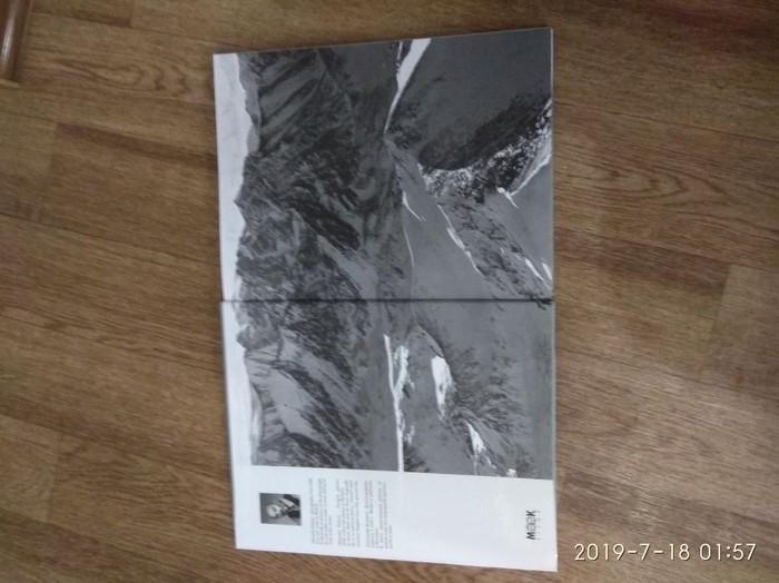 Книга с фотографиями Ч.Айтматова и его Родины. Photo 1