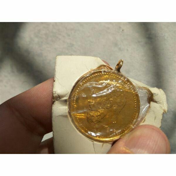 Επιχρυσο νομισμα των 50 δραχμων. Photo 0