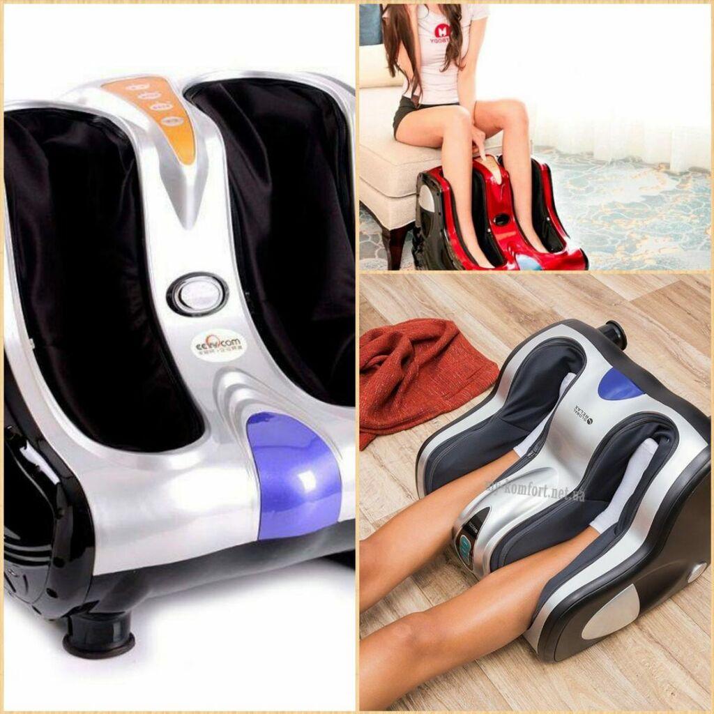 Массажер для ног четырехударный LEGS BEAUTICIAN с ИК-прогревом FITSTUDIO (серебристый) поможет Вам полноценно расслабиться!  Массажер предназначен для проведения расслабляющего и тонизирующего массажа ног, лодыжек и икр