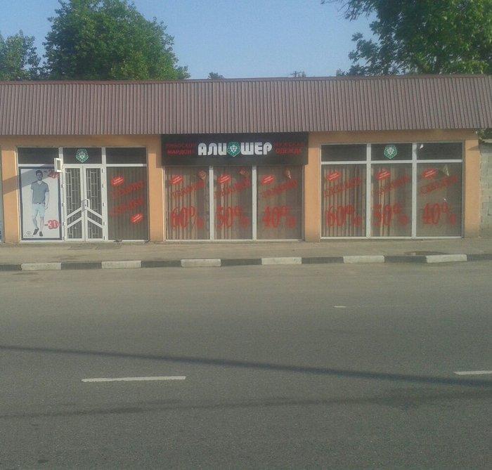 Продам срочно памишени 3 магазин окала. Photo 1