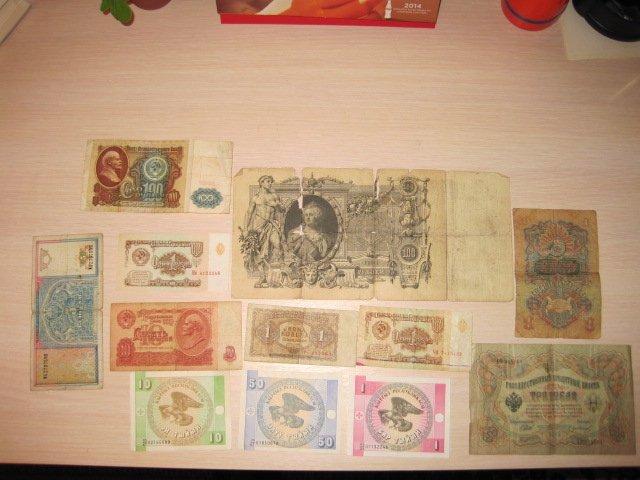 Продам монеты , рубли , боны! 1 рубль 1947 г. --700 сом 3 рубля 1905 в Бишкек