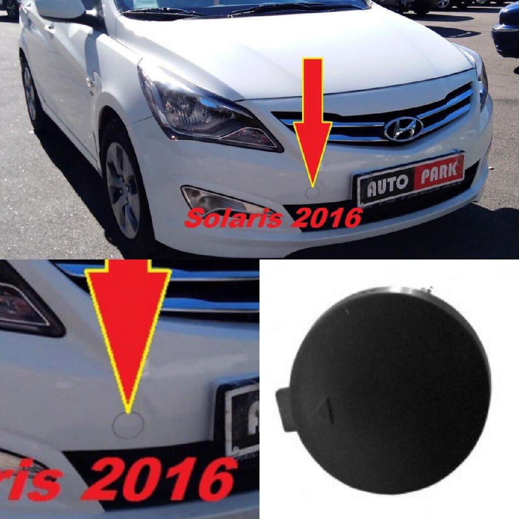 Буксировочная заглушка от Hyundai Solaris 2016