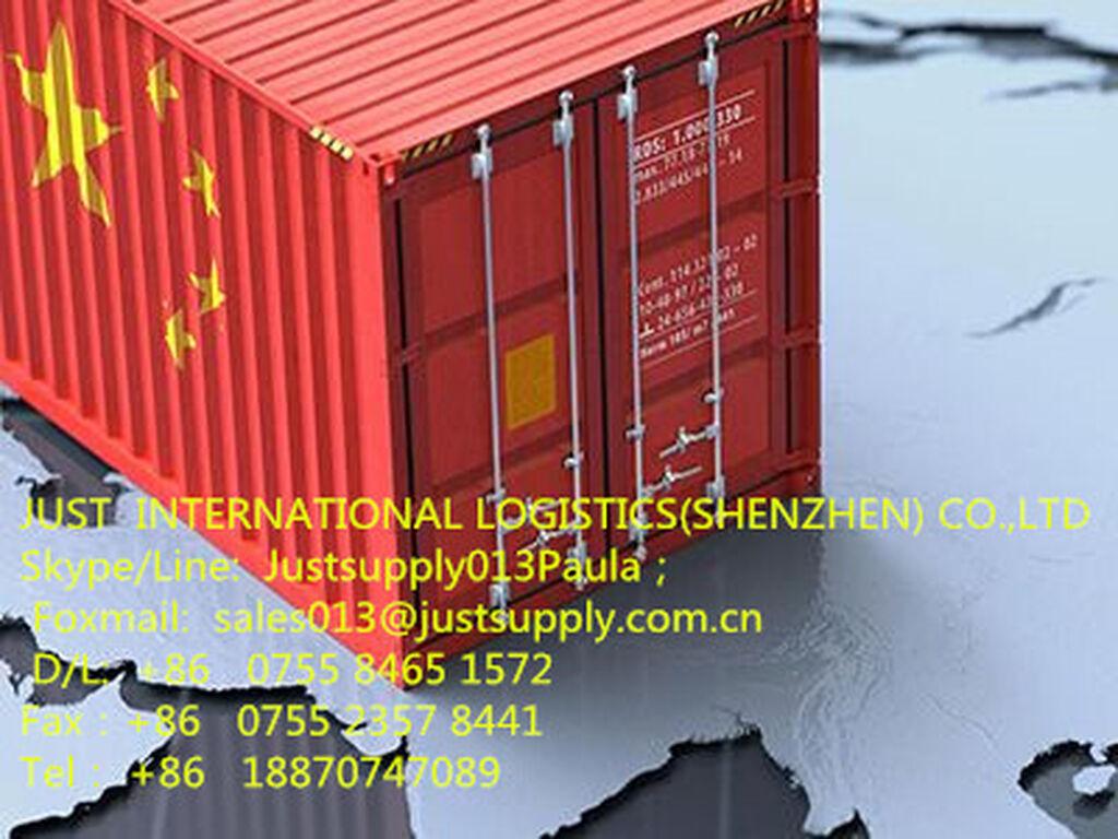 Морскому праву земле грузовые перевозки из Китая из порта в Ашхабаде/Душанбе