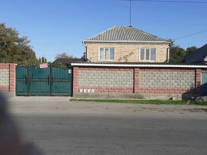 Срочна Продается дом. Photo 1