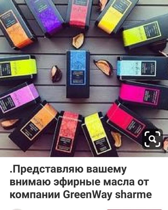 ЭКО салфетки. Photo 3