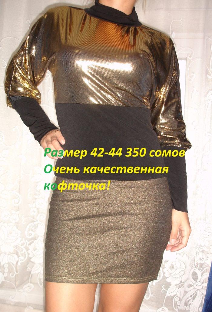 ЖЕНСКАЯ ОДЕЖДА! очень дешево!, цена  Договорная в категории Платья в ... 4c2811f730e