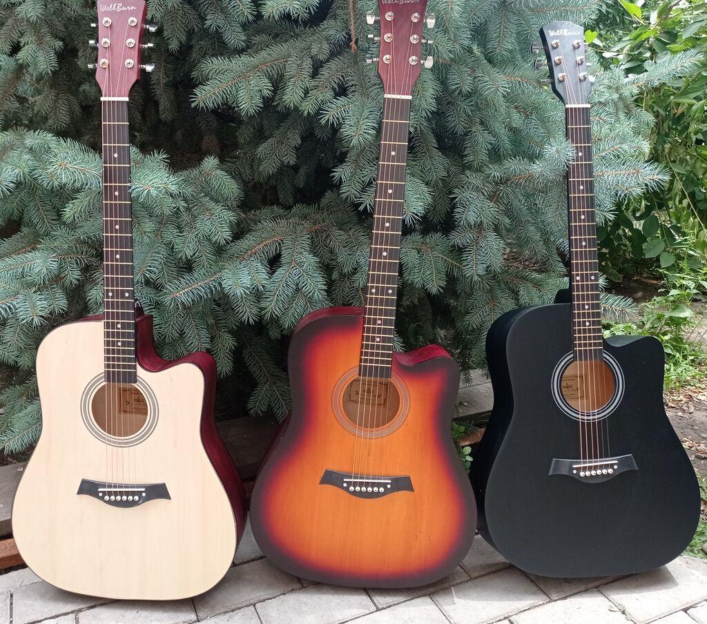 Продаются оптом и в розницу гитара (и струны по штучно и комплект) а: Продаются  оптом и в розницу гитара (и струны по штучно и комплект)  а