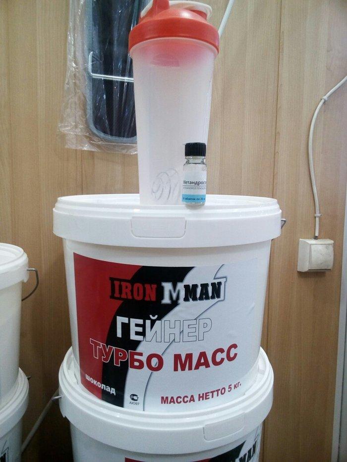 Акция от магазин атлет гейнер 5 кг + метан ( анаболический стероид ) + шейкер
