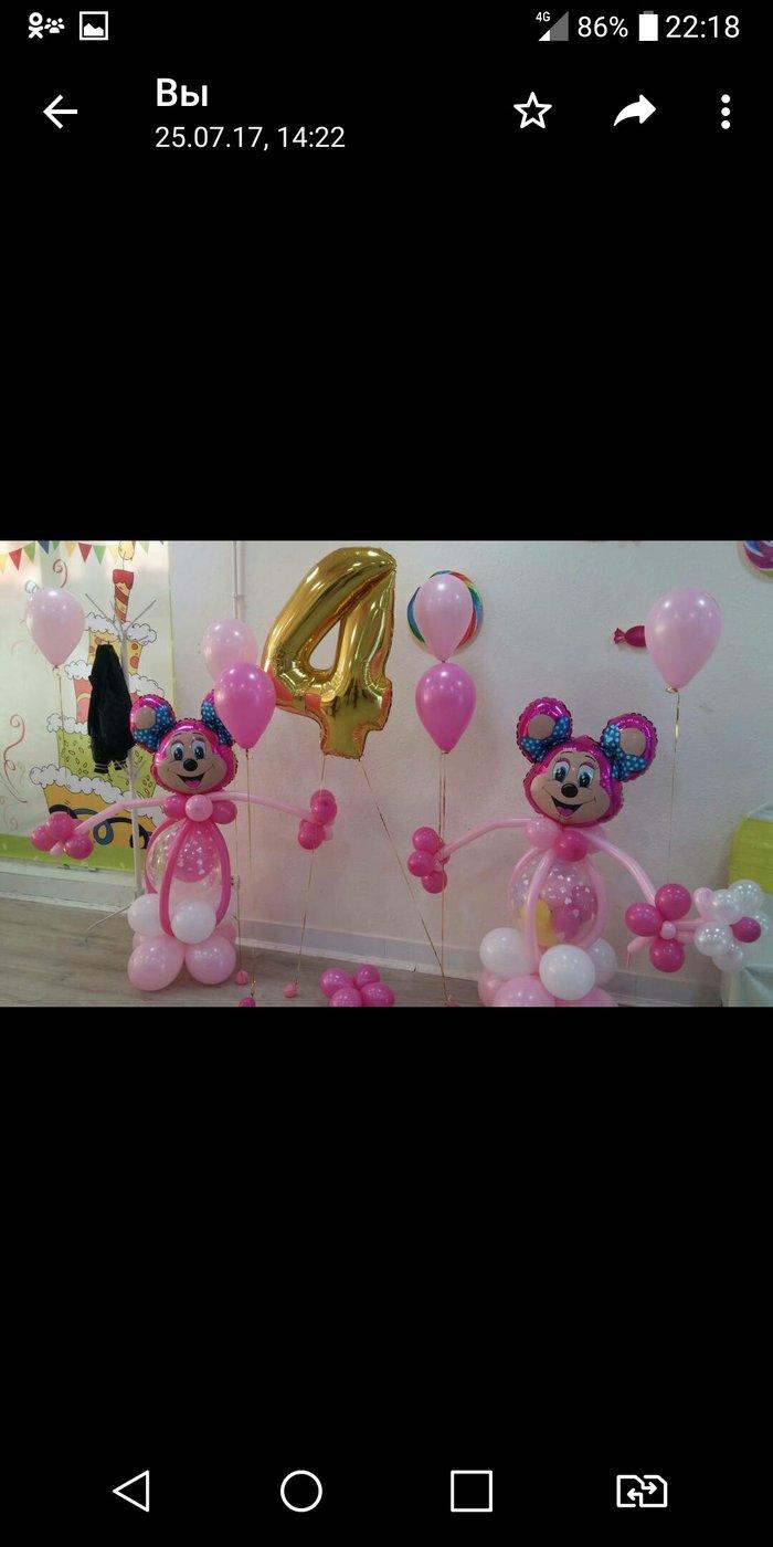 Фигуры и шары!!!. Photo 5
