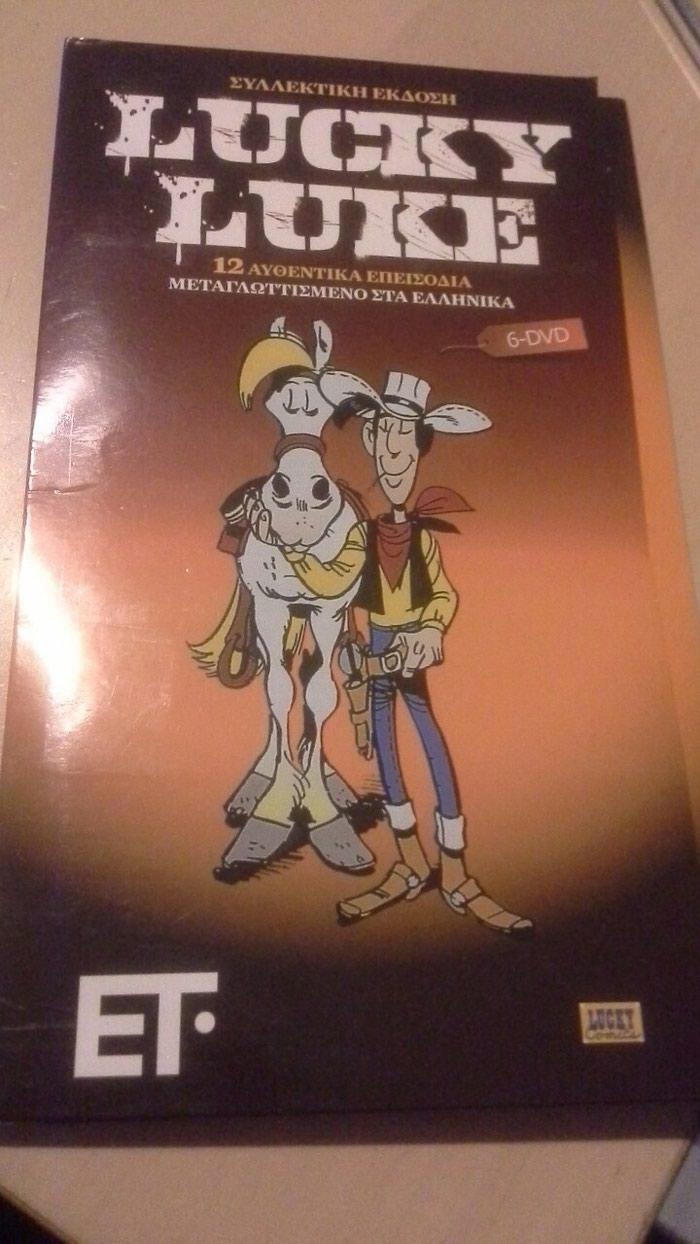 6 συλλεκτικά DVD LUCKY LUKE απο εφημερίδα Ελεύθερο Τύπο σε Αθήνα