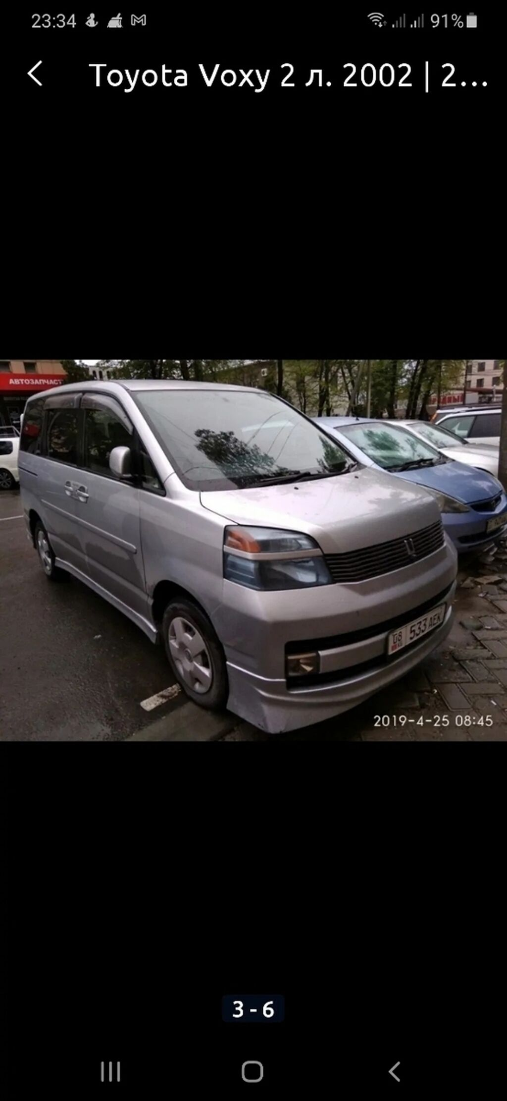 Toyota Voxy 2 л. 2002 | 220000 км: Toyota Voxy 2 л. 2002 | 220000 км