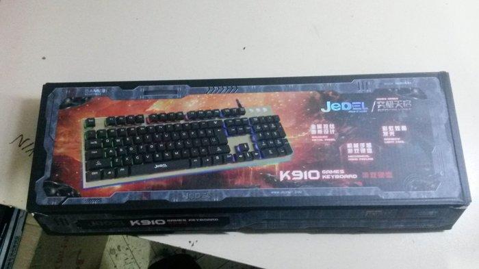 Bakı şəhərində keyboard JDEL K-910 Computers ucun cox rahat bir klaviaturadi.